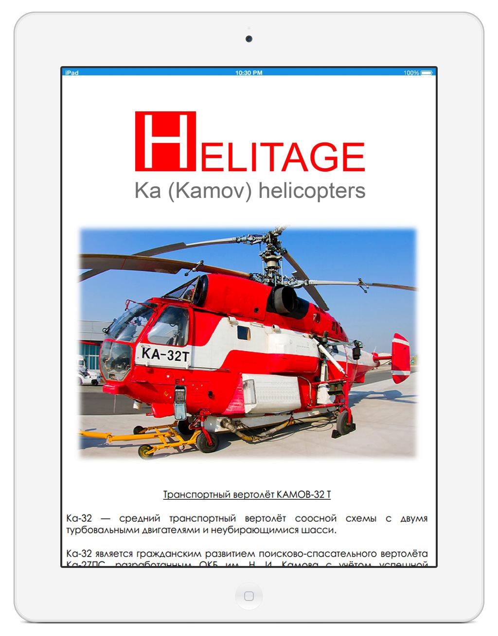 ka helicopters for sale